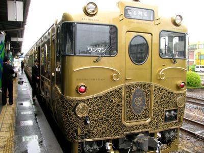 JR九州スイーツ列車 或る列車に乗ってきました♪前編