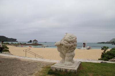 沖縄旅行2016年③西海岸ドライブ(幸喜ビーチ~美浜アメリカンビレッジ)