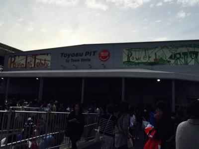 豊洲・渋谷・深大寺