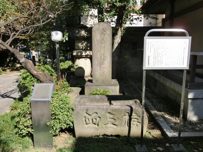 明和の大火死者供養墓
