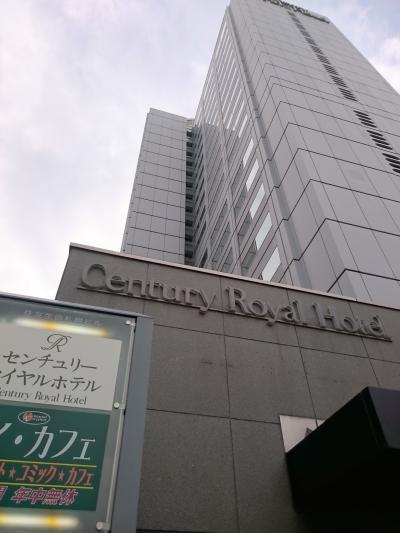 2016/05 札幌2泊3日(1)