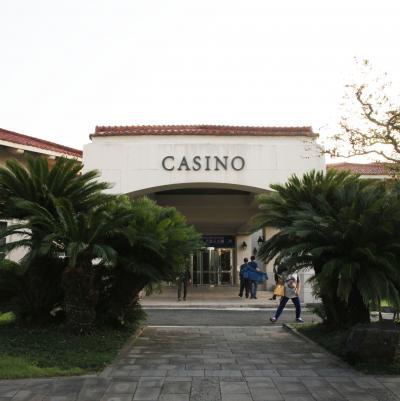 カジノ女子、済州島へ1人カジノ旅行!!