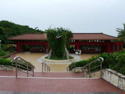 沖縄・南城市「おきなわワールド文化王国・玉泉洞」