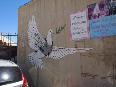 パレスチナ(2)銃口の先で想うベツレヘム