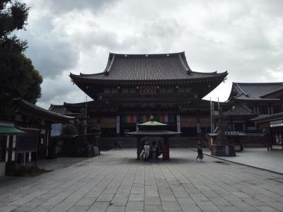 川崎大師ブラブラ観光