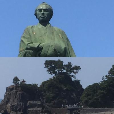 四国7つの絶景めぐり 3日間