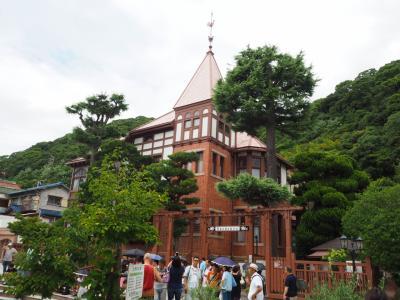 神戸で『オモテナシ』していただく 異人館めぐりと有馬温泉
