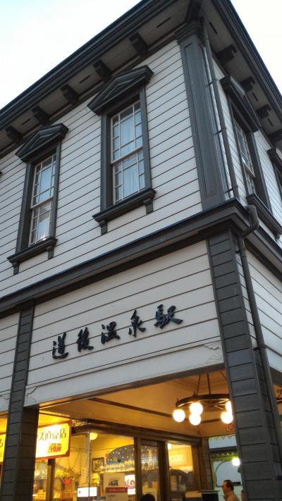 愛媛旅行④ 道後温泉と松山市内ぶらぶら