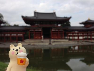 悪縁をぶった切って良縁を結びにちょっと京都まで行ってきます。