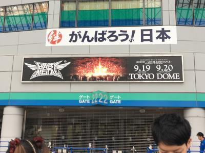 BABYMETAL 東京ドーム公演に行ってきました