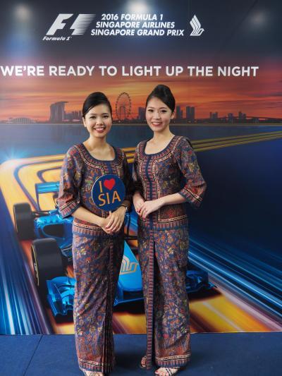 シンガポール/シンガポールグランプリを見に行こう@コンラッドシンガポール(2016年9月)