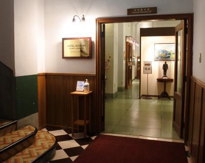 富士屋ホテル史料展示室(Aゾーン)