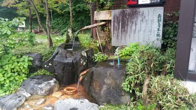奥飛騨温泉郷平湯温泉へ行ってみた!1