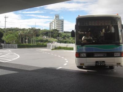 庶民派・沖縄旅行7