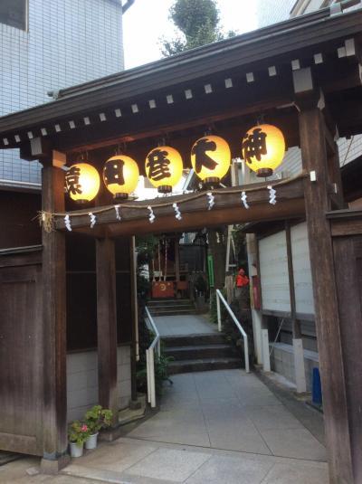 巣鴨 新宿 ゆーらり 旅行!