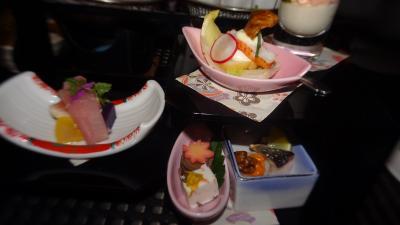 2016秋 料理と温泉自慢の宿「慶山」&ほったらかし温泉