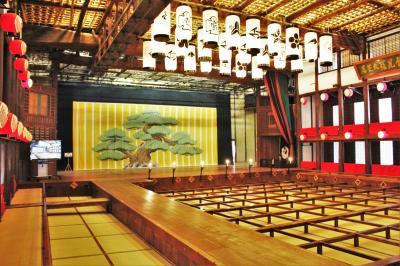 JR四国のバースデーきっぷで行く四国周遊『その④ こんぴら詣と旧金毘羅大芝居』