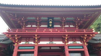関東遠征2016☆ vol.4 鎌倉〜江ノ島〜横浜ロイヤルパークホテル