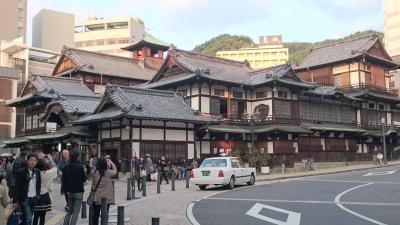 秋の松山2泊3日