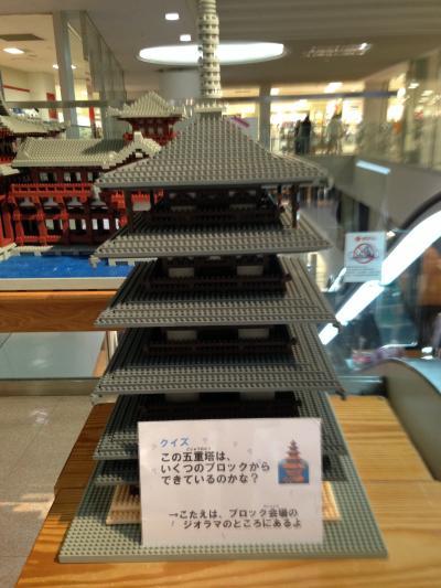 関西旅行2014④ 雨の京都、寺巡り