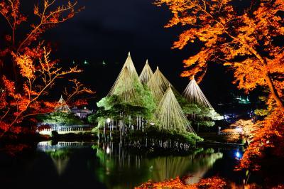 日本海のズワイガニや海鮮を楽しみながら兼六園の紅葉を堪能する旅