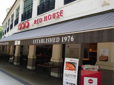 【シンガポール】 4/4作目 ~番外編 チリクラブ有名店「RED HOUSE ロバートソン・キー店」への行き方」~