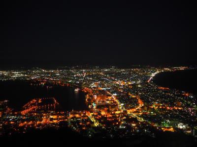 美食、絶景、美肌の湯!函館女子旅1泊2日