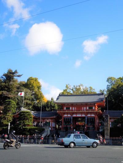 2016年12月京都 河原町から東山ふらふら散歩