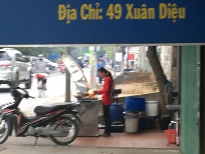 はまってしまった今年2回目のベトナム、ベトナム4日目最終日(その7)