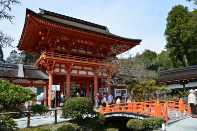 京都「賀茂別雷神社(上賀茂神社)」