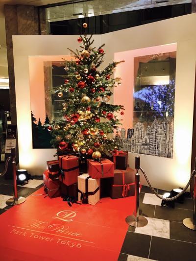 ☆《ザ・プリンスパークタワー東京/ガーデンスイート》&東京タワーイルミネーション&『クリスマス・ワンダーランド』&《ザ・リッツ・カールトン東京》&『ミッドタウンクリスマス』イルミネーション