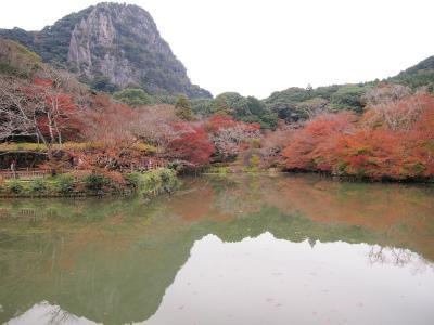 佐賀-御船山楽園-