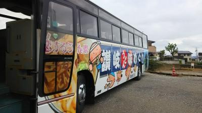 LCCで片道737円!うどんバスで巡る 恋するうどん県