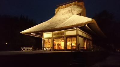 青森 三沢 青森屋に泊まりたくて。