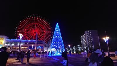 2007正月★大阪の旅 1泊目★天王寺・天保山編