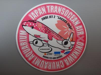 「ブルガリ」の福袋の中身をお披露目! JALのクラスJで石垣島へ♪ 東京(羽田)-石垣線、羽田空港国内線第1旅客ターミナルにある日本航空『サクララウンジ』&クレジットカード会社ラウンジ『エアポートラウンジ』、プライオリティパスで入れるラウンジは? 「JMBサファイア」を獲得するまでの総額