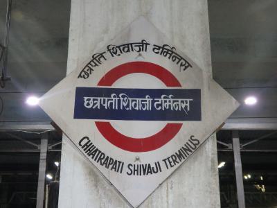 【移動手段】ムンバイ空港から市内まで電車で向かう