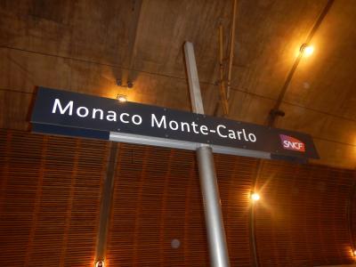 ヨーロッパ一人旅 小国めぐり~モナコ~
