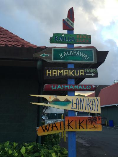 12月Hawaii ひとり旅 3日目 カイルア…