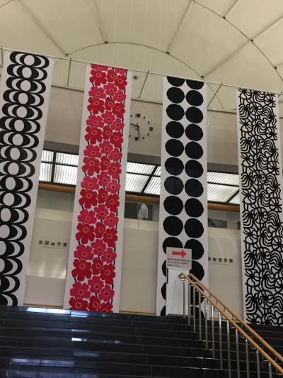 (備忘録)福岡市 フィンランド・デザイン展へ。