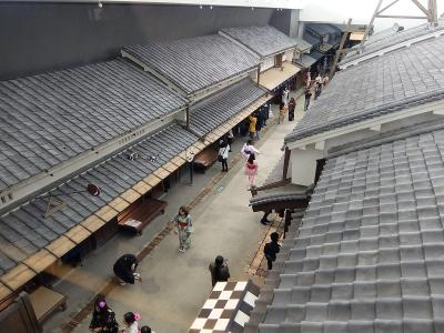 大阪くらしの今昔館 (現在の写真を追加)