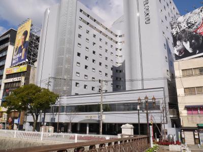 2017年新春の旅行 3泊4日 お泊りは博多エクセル東急ホテルです