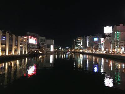 2017年初フライトはJETSTARで行く福岡・別府男旅