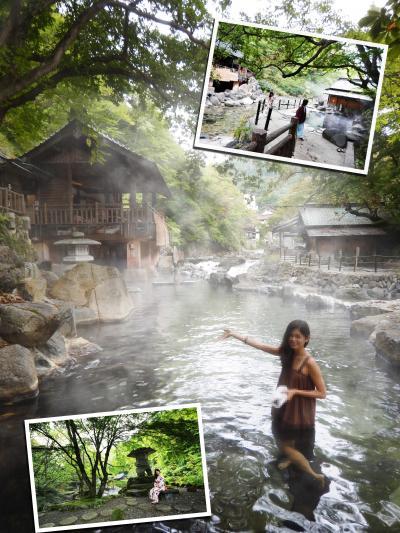 水上温泉郷 『宝川温泉』 Takaragawa hot spa