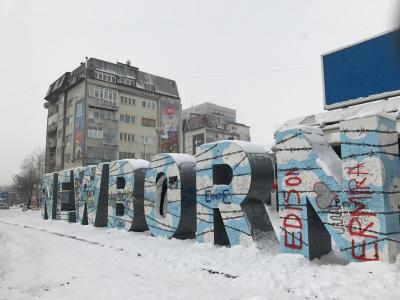 2017真冬のバルカン半島をまわる旅② コソボ編
