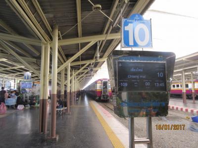 タイ10日間の旅、航空券代等含めて全部で51000円也