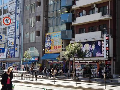 東京3大オタクの聖地を行く Vo.2 ~ 池袋乙女ロードは腐女子の聖地