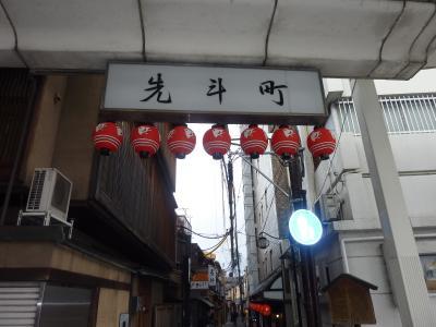 京都 先斗町から東福寺周辺まで徒歩周遊。