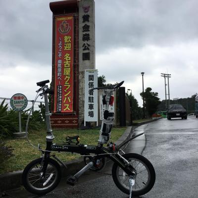 初の飛行機輪行で名古屋グランパス沖縄キャンプTM観戦3日間!