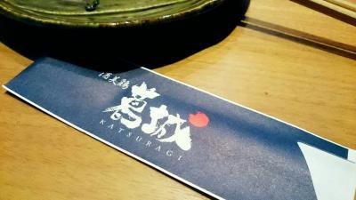 徒然グルメ【酒美鶏/九州物産展/地中海食堂etc…】